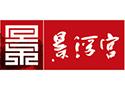 景德镇景浮宫人居艺术文化有限公司